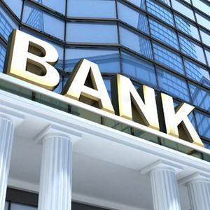 Банки Бежаниц