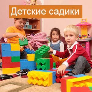 Детские сады Бежаниц