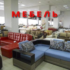 Магазины мебели Бежаниц