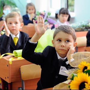Школы Бежаниц