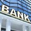 Банки в Бежаницах
