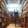 Библиотеки в Бежаницах