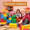 Детские сады в Бежаницах