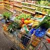 Магазины продуктов в Бежаницах