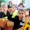 Школы в Бежаницах