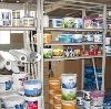 Строительные магазины в Бежаницах
